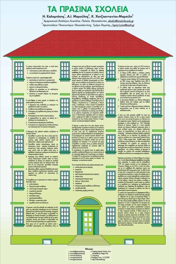 ebook Koptische Zeugen der Auferstehungsberichte (Arbeiten Zur Neutestamentlichen Textforschung) (German Edition)